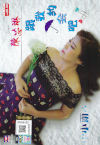 Purchase [Jess - Gen Wo Yue Hui Ba CD+DVD] now