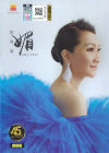 Purchase [Amy Chan - Mei CD+DVD] now